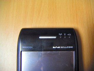 W-ZERO3_320.jpg